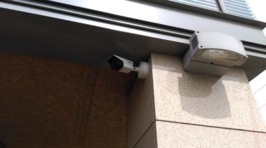 Kamera HD-TVI